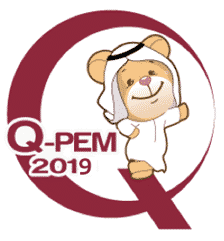 Qatar Pediatric Emergency Medicine Update